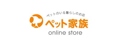 ペット家族 online store